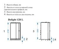 Delight 128 L схема 11-18