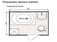 Планировка ванной комнаты с Domani-Spa Classic 160 (чертеж совмещенный санузел)