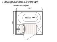 Планировка ванной комнаты с Domani-Spa Classic 160 (чертеж раздельный санузел)