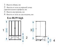 Eco high схема 11-18