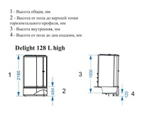 Delight 128 L high схема 11-18