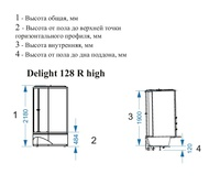 Delight 128 R high схема 11-18