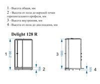 Delight 128 R схема 11-18