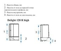 delight 128 high R схема с размерами