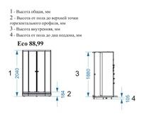 Eco схема 11-18