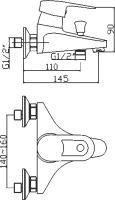 Смеситель для ванны Domani-Spa Loop D101 короткий излив2