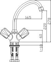 Смеситель для раковины Domani-Spa Standard D401 схема