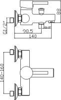 Смеситель для ванны Domani-Spa Tubal D101 короткий излив схема